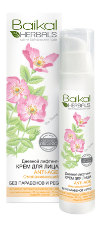 Crema Día Lifting Antiedad BAIKAL HERBALS 50ML