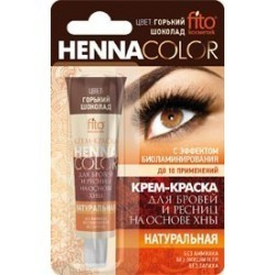 Crema-Tinte para Cejas/Pestañas chocolate FITOCOSMETIC 5ml